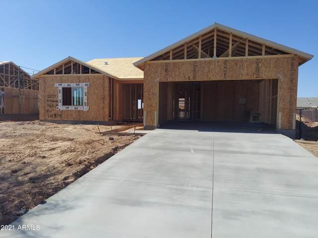 12527 W Carousel Drive, Arizona City, AZ 85123 (MLS #6243232) :: Klaus Team Real Estate Solutions