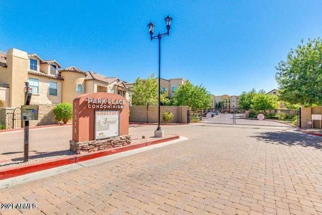 14575 W Mountain View Boulevard #11110, Surprise, AZ 85374 (MLS #6244227) :: ASAP Realty