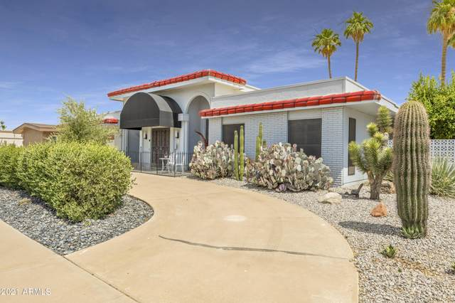 10626 W Mimosa Drive, Sun City, AZ 85373 (MLS #6244240) :: Arizona Home Group