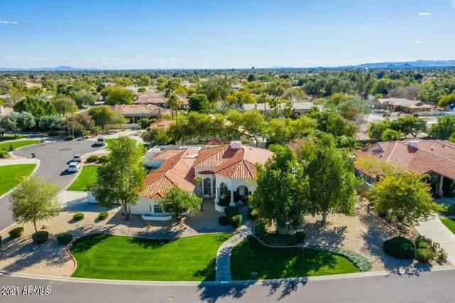 10455 E Paradise Drive, Scottsdale, AZ 85259 (MLS #6244422) :: Yost Realty Group at RE/MAX Casa Grande
