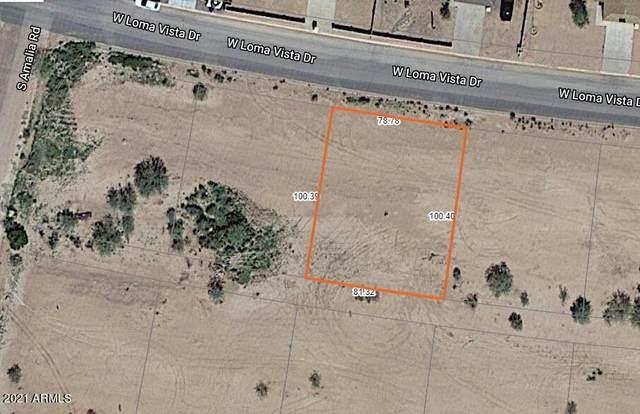 11803 W Loma Vista Drive, Arizona City, AZ 85123 (MLS #6244460) :: Power Realty Group Model Home Center