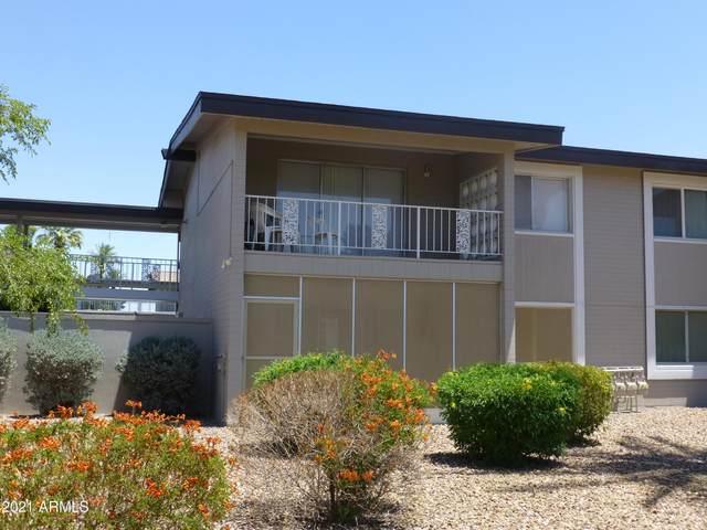 10829 N Fairway Court E, Sun City, AZ 85351 (MLS #6244516) :: Klaus Team Real Estate Solutions