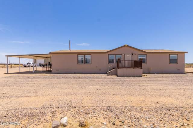 18023 W Salvatore Lane, Casa Grande, AZ 85193 (MLS #6244561) :: Dave Fernandez Team | HomeSmart