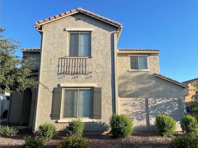1939 W Faria Lane, Phoenix, AZ 85023 (MLS #6244872) :: Yost Realty Group at RE/MAX Casa Grande