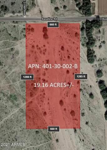 31898 W Baseline Road, Buckeye, AZ 85326 (MLS #6245137) :: Selling AZ Homes Team