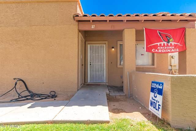 875 S Nebraska Street #37, Chandler, AZ 85225 (MLS #6245163) :: Selling AZ Homes Team