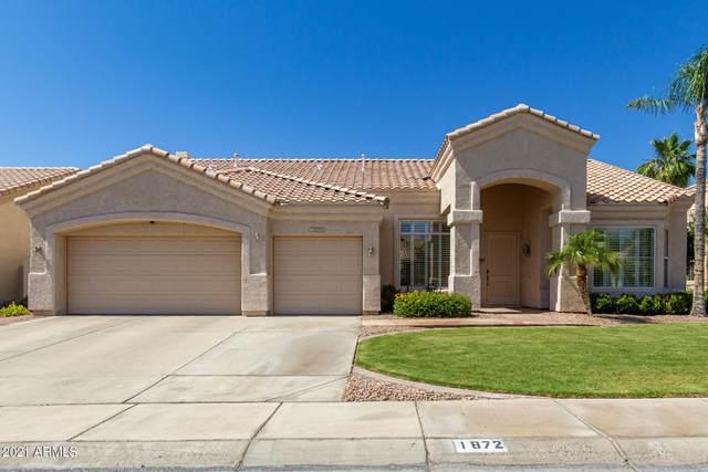 1872 W Lantana Drive, Chandler, AZ 85248 (MLS #6245196) :: Yost Realty Group at RE/MAX Casa Grande