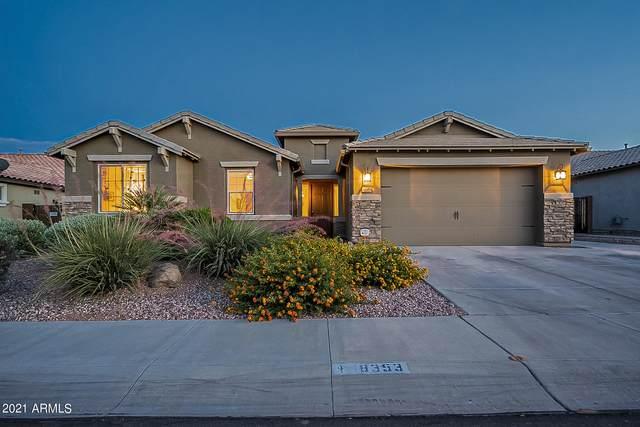 18353 W Tasha Drive, Surprise, AZ 85388 (MLS #6245289) :: Arizona Home Group