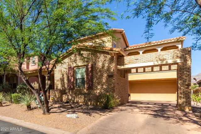 18267 N 95th Street, Scottsdale, AZ 85255 (MLS #6245647) :: Yost Realty Group at RE/MAX Casa Grande