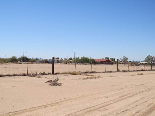 7850 W Silver Bell (2 Lots) Road, Arizona City, AZ 85123 (MLS #6246044) :: The Copa Team | The Maricopa Real Estate Company