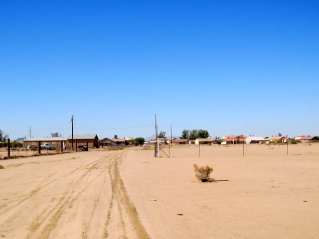 7830 W Silver Bell Road, Arizona City, AZ 85123 (MLS #6246070) :: The Copa Team | The Maricopa Real Estate Company