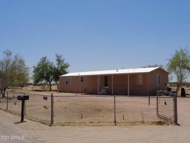 52547 W Flamingo Avenue, Maricopa, AZ 85139 (MLS #6246494) :: Hurtado Homes Group