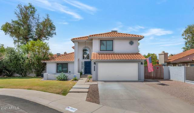 5537 E Beverly Lane, Scottsdale, AZ 85254 (MLS #6246824) :: Yost Realty Group at RE/MAX Casa Grande