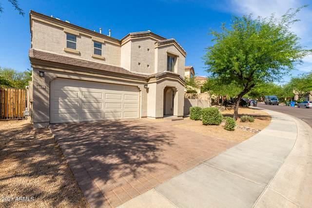 2408 W Skinner Drive, Phoenix, AZ 85085 (MLS #6247380) :: Yost Realty Group at RE/MAX Casa Grande
