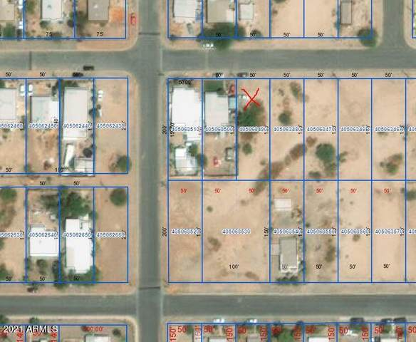 323 W 4TH Street, Eloy, AZ 85131 (MLS #6247392) :: Long Realty West Valley