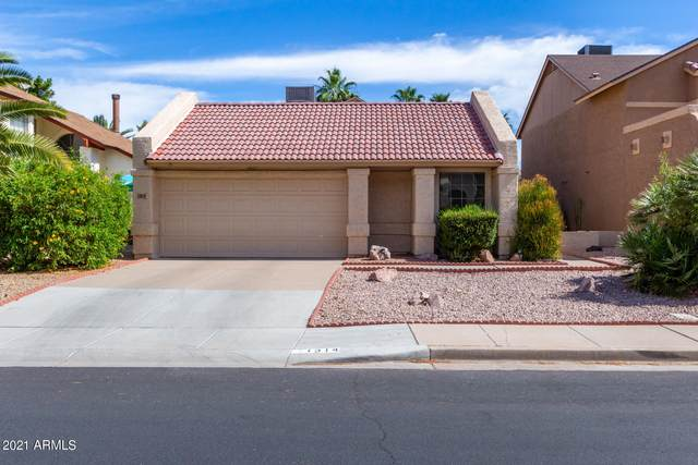1314 W Manor Street, Chandler, AZ 85224 (MLS #6247512) :: Yost Realty Group at RE/MAX Casa Grande