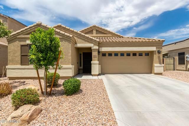 9578 W Albert Lane, Peoria, AZ 85382 (MLS #6247528) :: The AZ Performance PLUS+ Team