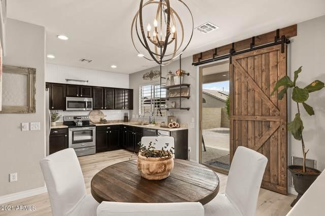 9463 W Ross Avenue, Peoria, AZ 85382 (MLS #6247721) :: Howe Realty