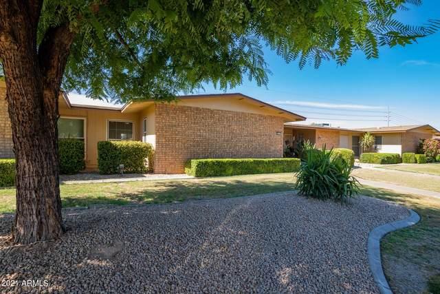10517 W Granada Drive, Sun City, AZ 85373 (MLS #6247813) :: Selling AZ Homes Team