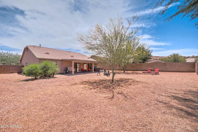 11390 S Obispo Drive, Goodyear, AZ 85338 (MLS #6247833) :: The Laughton Team