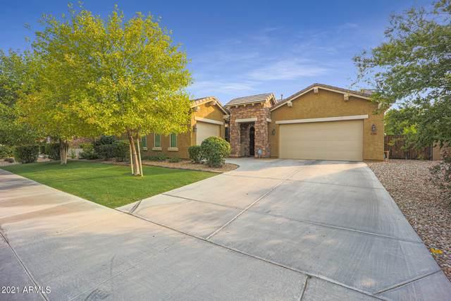 2348 N 160TH Avenue, Goodyear, AZ 85395 (MLS #6247835) :: Executive Realty Advisors