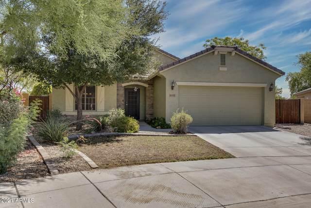 8935 N 181ST Avenue, Waddell, AZ 85355 (MLS #6247907) :: Yost Realty Group at RE/MAX Casa Grande