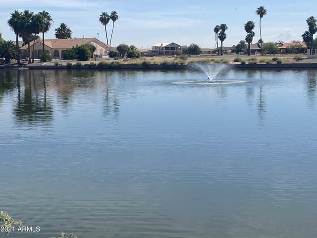 15899 S Maui Circle, Arizona City, AZ 85123 (MLS #6247980) :: The Garcia Group