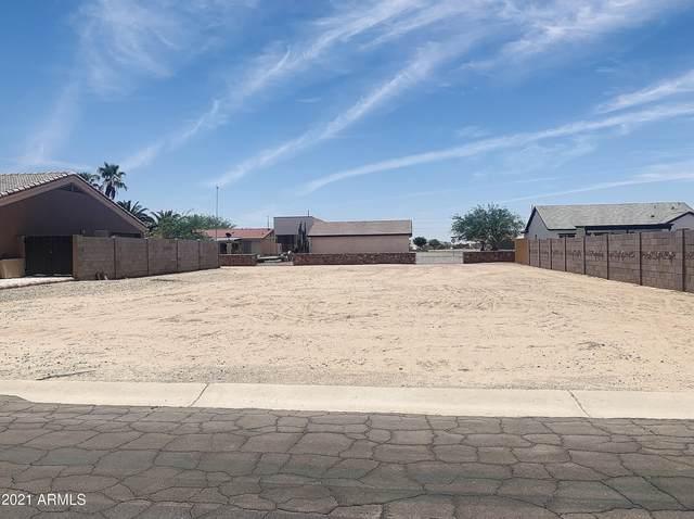 000 W Bulk Sale Drive, Arizona City, AZ 85123 (MLS #6248157) :: The AZ Performance PLUS+ Team