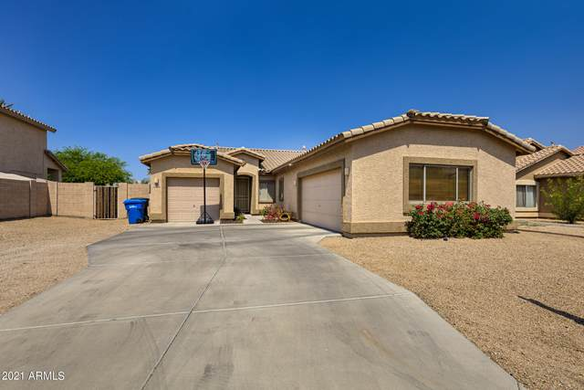 7510 S 15TH Lane, Phoenix, AZ 85041 (MLS #6248186) :: Yost Realty Group at RE/MAX Casa Grande