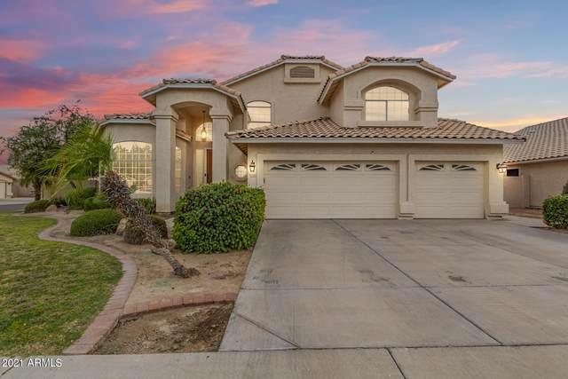 12335 W Lewis Avenue, Avondale, AZ 85392 (MLS #6248495) :: Executive Realty Advisors