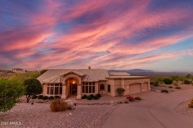 15754 E Centipede Drive, Fountain Hills, AZ 85268 (MLS #6248510) :: Yost Realty Group at RE/MAX Casa Grande