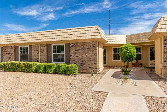10637 W Granada Drive, Sun City, AZ 85373 (MLS #6248585) :: Selling AZ Homes Team