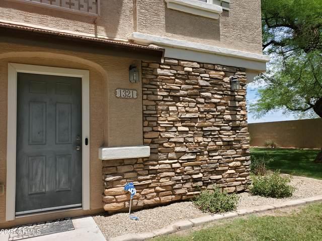 1321 S Owl Drive, Gilbert, AZ 85296 (MLS #6248841) :: Conway Real Estate