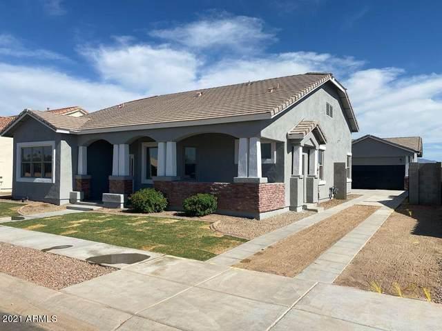 11423 W La Reata Avenue, Avondale, AZ 85392 (MLS #6248963) :: Power Realty Group Model Home Center