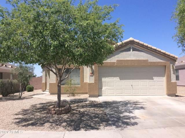 14710 N 126TH Avenue, El Mirage, AZ 85335 (MLS #6249045) :: Executive Realty Advisors