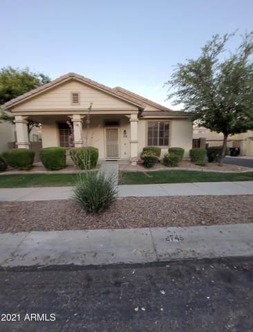2745 S Cupertino Drive, Gilbert, AZ 85295 (MLS #6249134) :: Conway Real Estate