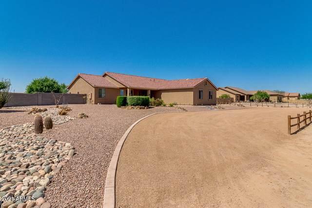 1267 W Stellar Place, Queen Creek, AZ 85142 (MLS #6249554) :: The Garcia Group
