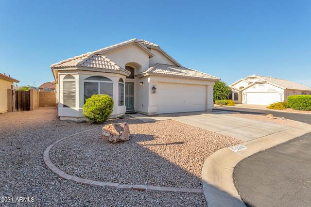 11622 W Bradshaw Mountain Court, Surprise, AZ 85378 (MLS #6249603) :: Justin Brown | Venture Real Estate and Investment LLC