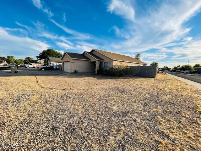 570 N Rubel Court, Buckeye, AZ 85326 (MLS #6249692) :: Conway Real Estate