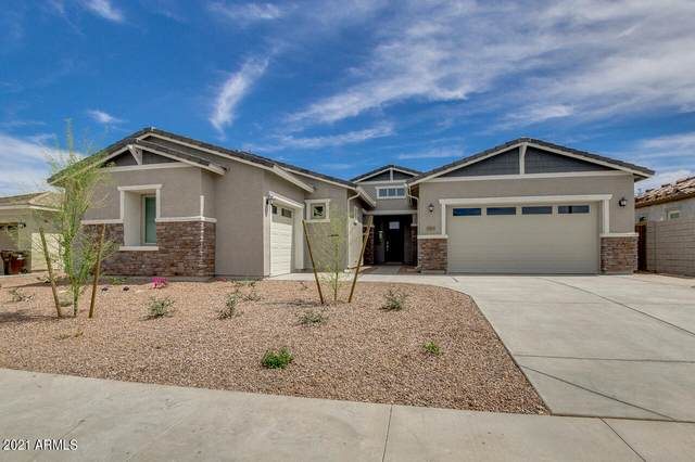 12519 W Oyer Lane, Peoria, AZ 85383 (MLS #6249738) :: Yost Realty Group at RE/MAX Casa Grande