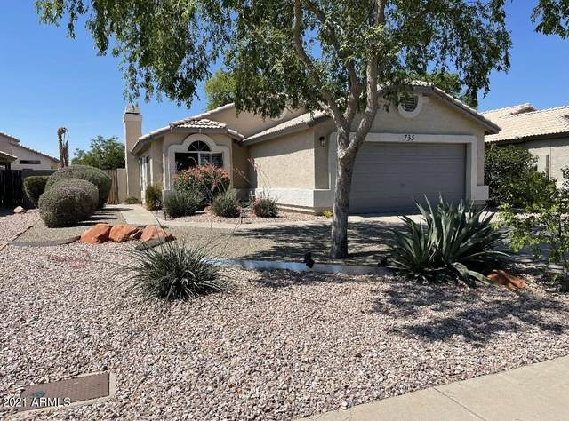 735 W Orange Drive, Gilbert, AZ 85233 (MLS #6249823) :: Executive Realty Advisors