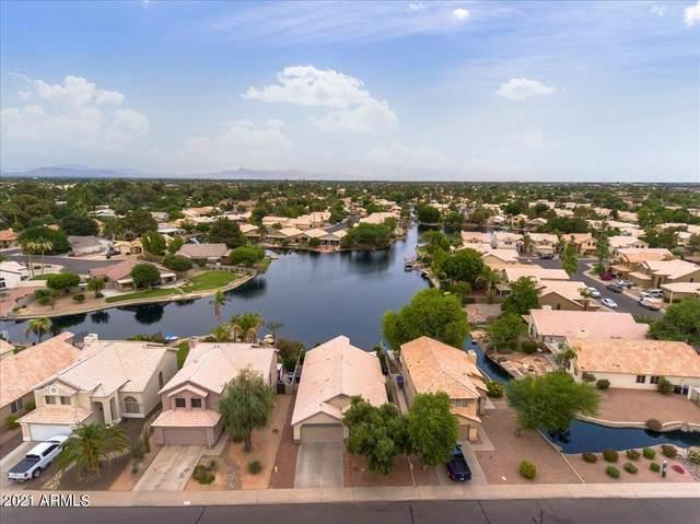 237 S Crosscreek Drive, Chandler, AZ 85225 (MLS #6249890) :: The Riddle Group