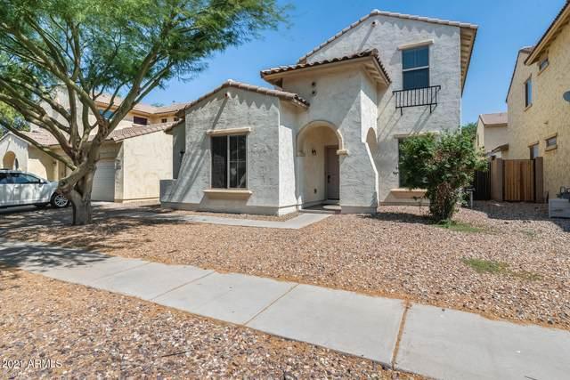 7322 W Aurelius Avenue, Glendale, AZ 85303 (MLS #6249907) :: Conway Real Estate