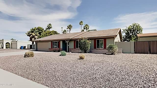 5621 E Sharon Drive, Scottsdale, AZ 85254 (MLS #6250211) :: The Garcia Group