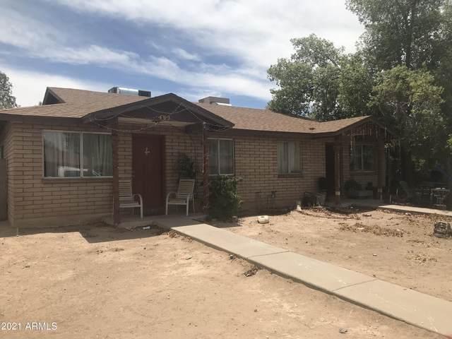 463 E Vine Avenue, Mesa, AZ 85204 (MLS #6250366) :: The Garcia Group