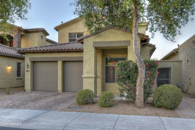 2417 N 142ND Avenue, Goodyear, AZ 85395 (MLS #6250534) :: The Luna Team