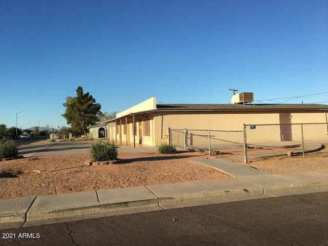 15640 N Verde Street, Surprise, AZ 85378 (MLS #6250591) :: Keller Williams Realty Phoenix