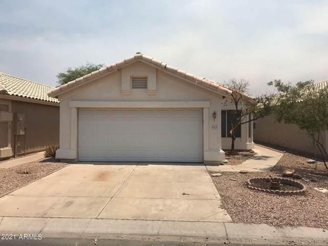 663 N Rita Lane, Chandler, AZ 85226 (MLS #6250906) :: The Riddle Group