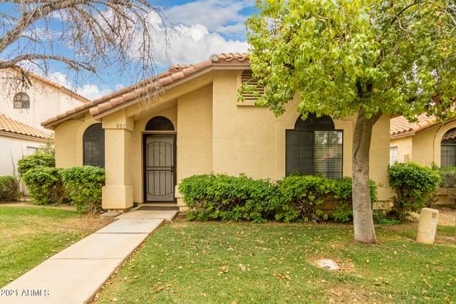 937 E Hearne Way, Gilbert, AZ 85234 (MLS #6250929) :: Klaus Team Real Estate Solutions