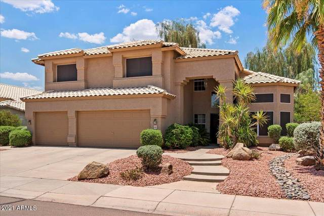 9562 S Beck Avenue, Tempe, AZ 85284 (MLS #6251048) :: Yost Realty Group at RE/MAX Casa Grande